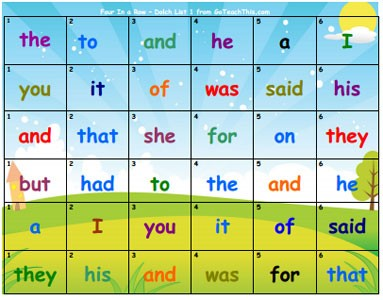 Free Sight Word Game - Dolch List