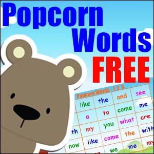 Sight Word Game - Popcorn Words