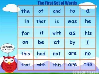 Sight Word Games - Johnson List